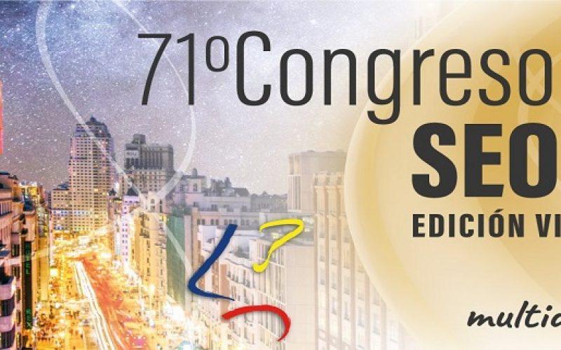 El 71º Congreso de la SEORL-CCC será virtual